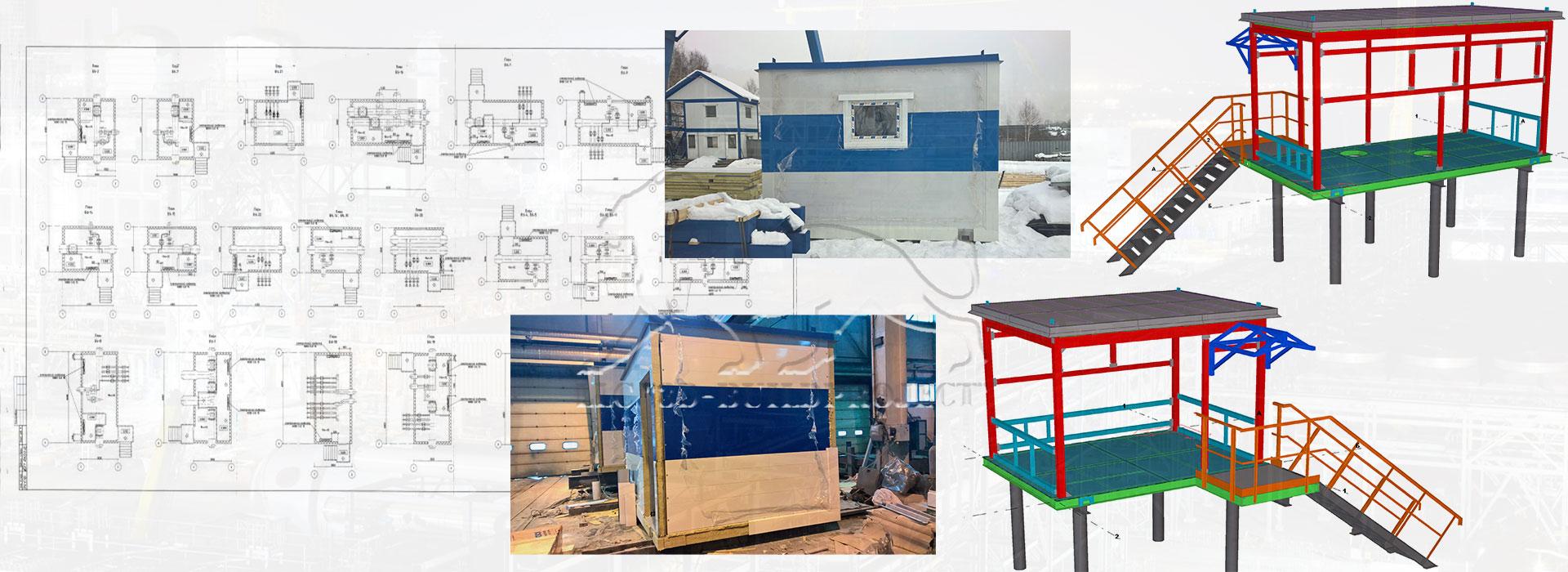 проект организации строительства модульной котельной